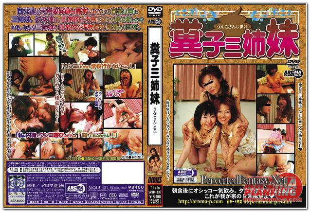 Aroma-ARMD-437-Japanese-Scat-Movies.jpg