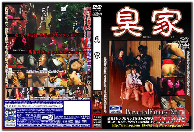 Aroma-ARMD-450-Japanese-Scat-Movies.jpg