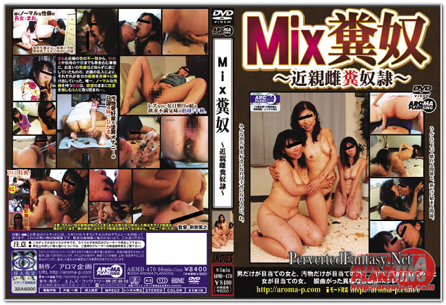 Aroma-ARMD-470-Japanese-Scat-Movies.jpg