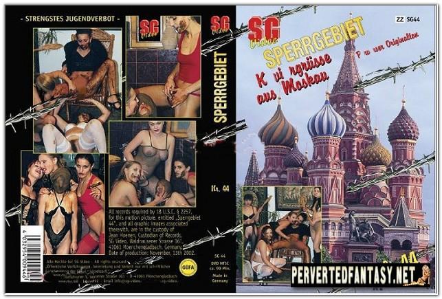 Sperrgebiet-Erotik-No.44-SG-Video.jpg