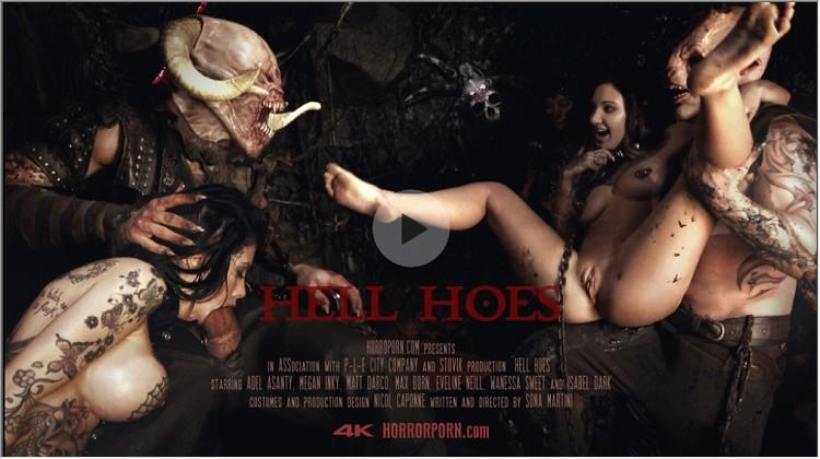 HorrorPorn.com-Hell-Hoes-1.jpg